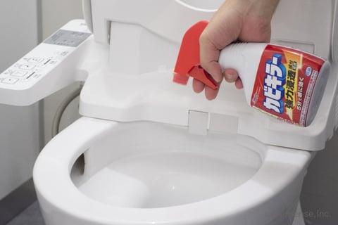 トイレ黒ずみ