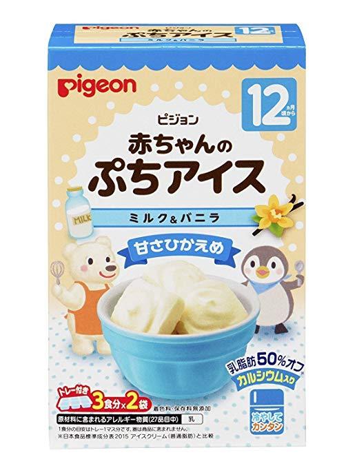 冷凍アイス