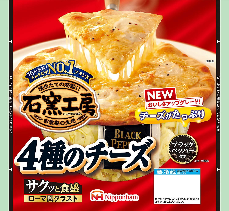 ピザ・グラタン・ドリア