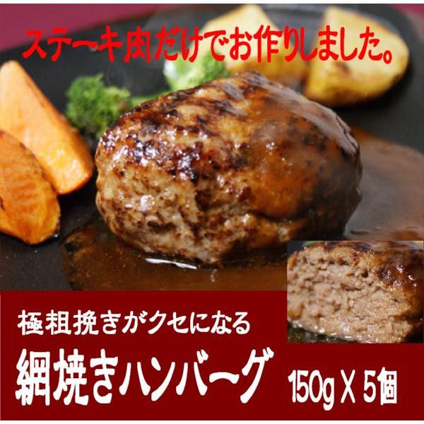 2,650 円