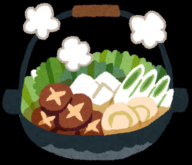 温かい食べ物