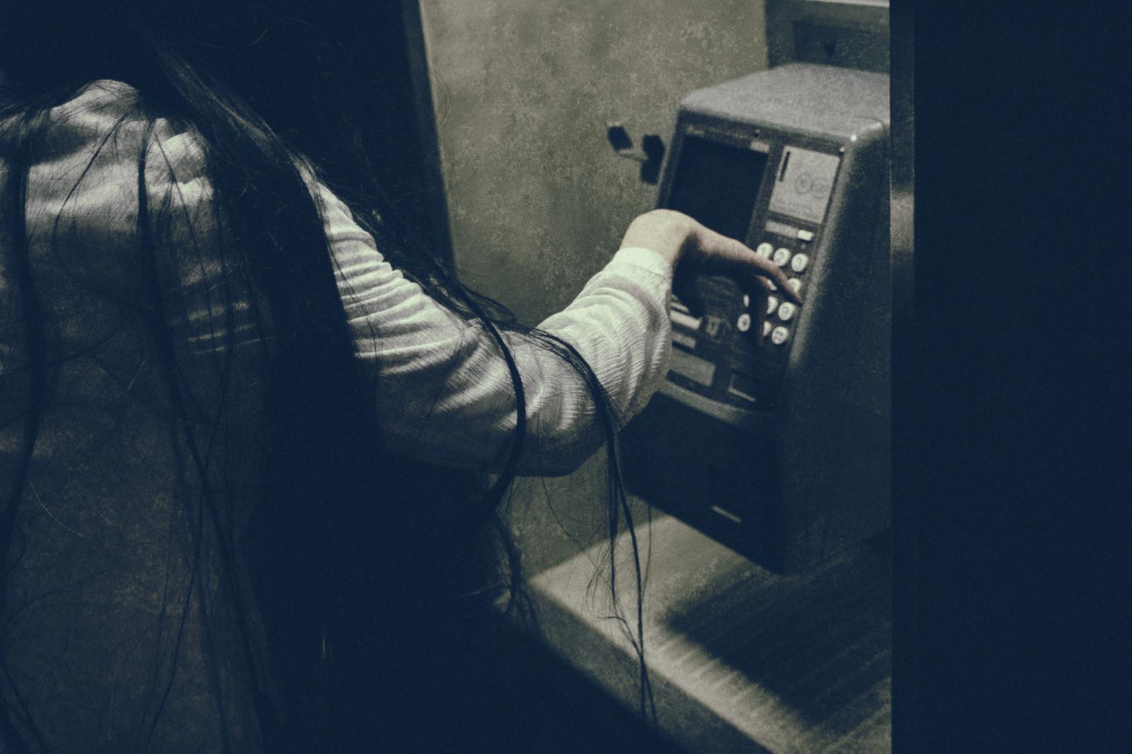 非通知通話